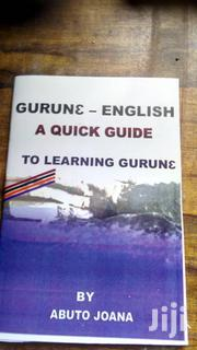 A Quick Guide to Learning Gurune | Books & Games for sale in Upper East Region, Bolgatanga Municipal