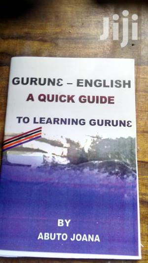 A Quick Guide to Learning Gurune