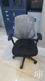 Office Chair | Feeds, Supplements & Seeds for sale in Greater Accra, Agbogbloshie