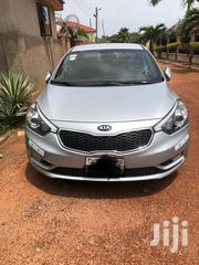 Kia Optima 2016 Silver | Cars for sale in Greater Accra, Abelemkpe