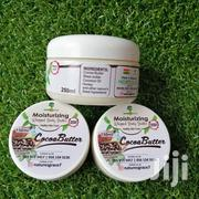 Cocoa Butter Cream | Skin Care for sale in Greater Accra, Nii Boi Town