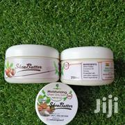 Shea Butter Cream | Skin Care for sale in Greater Accra, Nii Boi Town
