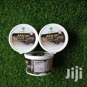African Black Soap With Tumeric   Bath & Body for sale in Greater Accra, Nii Boi Town