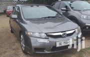 Honda Civic 2011 LX Sedan Automatic Gray | Cars for sale in Greater Accra, Accra Metropolitan