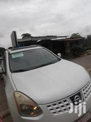 Nissan Rogue 2008 SL 4WD White   Cars for sale in Greater Accra, Achimota