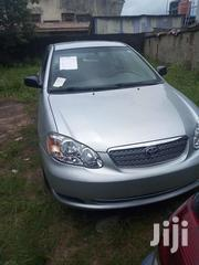 Toyota Corolla 2008 1.8 Silver | Cars for sale in Brong Ahafo, Atebubu-Amantin