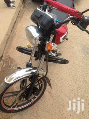 Yamaha Gear 2018 Red | Motorcycles & Scooters for sale in Central Region, Awutu-Senya