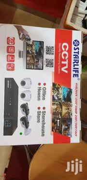 Brand New Starlife 4 Camera CCTV   Cameras, Video Cameras & Accessories for sale in Brong Ahafo, Sunyani Municipal