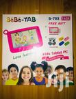 Kids Learning Tablet - B-703 | Toys for sale in Dansoman, Greater Accra, Ghana