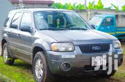 Ford Escape 2005 Gray | Cars for sale in Brong Ahafo, Sunyani Municipal