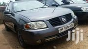2005 Nissan Sentra | Cars for sale in Greater Accra, Agbogbloshie
