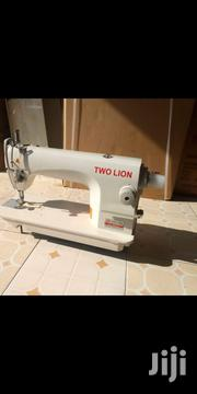 Two Lion Sewing Machine | Home Appliances for sale in Greater Accra, Accra Metropolitan