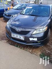 Toyota Camry 2010 Gray | Cars for sale in Eastern Region, Kwahu East