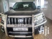 Prado For Sale   Cars for sale in Greater Accra, Agbogbloshie
