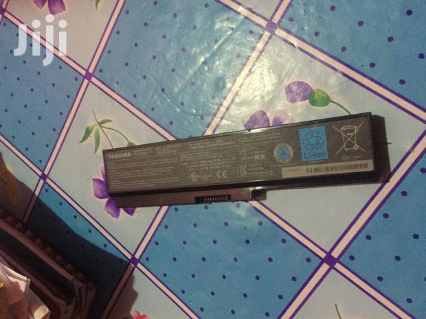 Archive: Used Hp Laptop Battery