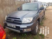 Toyota 4-Runner 2007 Limited V6 Gray   Cars for sale in Greater Accra, Tema Metropolitan