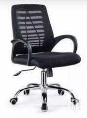 Nice Office Chair | Furniture for sale in Greater Accra, Accra Metropolitan