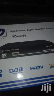 YD 8150 Digital TV Receiver Box | TV & DVD Equipment for sale in Greater Accra, Adabraka