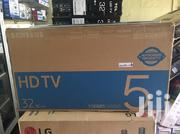 Brand New With Warranty Samsung T2/S2 LED TV | TV & DVD Equipment for sale in Greater Accra, Adabraka
