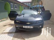 Chevrolet Camaro 2011 LT Automatic Gray | Cars for sale in Greater Accra, Abossey Okai