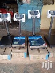 Camry Electronic Platform Scale | Store Equipment for sale in Brong Ahafo, Techiman Municipal