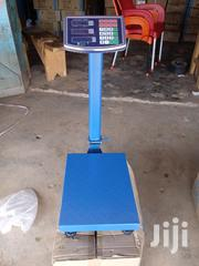 Small Electronics Scale | Store Equipment for sale in Brong Ahafo, Techiman Municipal