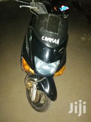 Yamaha Majesty 2017 Black   Motorcycles & Scooters for sale in Eastern Region, Akuapim North
