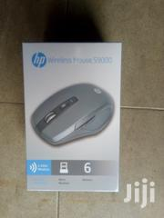 Portable HP Mouse | Computer Accessories  for sale in Greater Accra, Adabraka