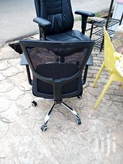 Office Mesh Chair | Furniture for sale in Greater Accra, North Kaneshie