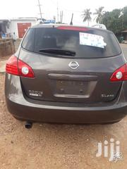 Nissan Rogue 2010 SL Brown | Cars for sale in Greater Accra, Lartebiokorshie