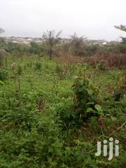 One ACRE Of Land At EJISU Accra Road .Negotiable | Land & Plots For Sale for sale in Ashanti, Kumasi Metropolitan