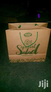 A5 To A3 Brown Kraft Paper Bag | Meals & Drinks for sale in Greater Accra, Accra Metropolitan