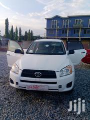 Toyota RAV4 2010 2.5 4x4 White | Cars for sale in Greater Accra, Ga South Municipal