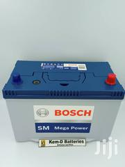 17 Plates Bosch Car Battery { Free Delivery } | Vehicle Parts & Accessories for sale in Greater Accra, Osu