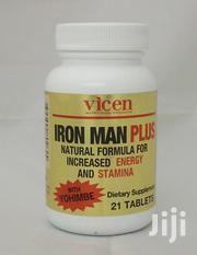 Iron Man Plus | Sexual Wellness for sale in Greater Accra, Mataheko