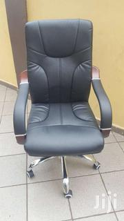 Office Chair | Land & Plots For Sale for sale in Greater Accra, Agbogbloshie