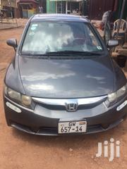 Honda Civic 2010 Gray | Cars for sale in Greater Accra, Achimota