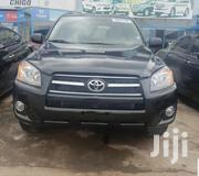 Toyota RAV4 2012 Green | Cars for sale in Greater Accra, Kwashieman