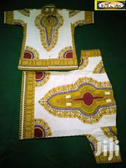 E.K.S. Gold Fabulous Pattern Top by YOKU | Clothing for sale in Northern Region, Tamale Municipal