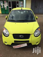 Kia Picanto 2010 Yellow | Cars for sale in Greater Accra, Abossey Okai