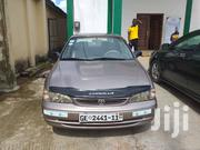 Toyota Corolla 2002 1.8 Sedan Gray | Cars for sale in Eastern Region, New-Juaben Municipal