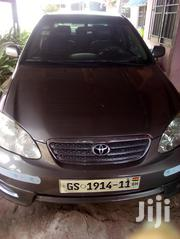 Toyota Corolla 2007 S Gray | Cars for sale in Brong Ahafo, Asunafo South