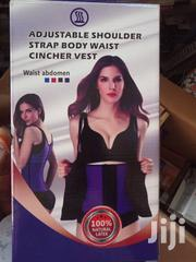 Adjustable Shoulder Strap Body Waist Cincher Vest | Tools & Accessories for sale in Greater Accra, Accra Metropolitan