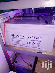 Lanyu Solar Battery | Garden for sale in Greater Accra, Avenor Area