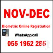 NOV-DEC Biometric Online Registration | Classes & Courses for sale in Greater Accra, East Legon