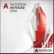 The Complete Autocad 2018-19 Course One On One Tutorials | Computer & IT Services for sale in Greater Accra, Nungua East