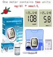 Purecare Blood Glucose Meter Diabetes Monitor Blood Sugar Glucometer | Tools & Accessories for sale in Greater Accra, Abelemkpe