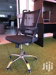 Nice Office Chair | Furniture for sale in Greater Accra, Adabraka