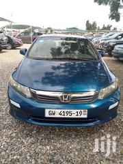 Honda Civic 2011 1.8 5 Door Automatic Blue | Cars for sale in Greater Accra, East Legon