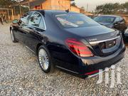 New Mercedes-Benz S Class 2019 Black | Cars for sale in Greater Accra, East Legon